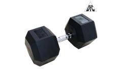 Гантели DFC гексагональные обрезиненные 47.5 кг. (пара) DB001-47.5