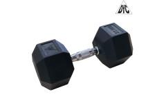 Гантели DFC гексагональные обрезиненные 22.5 кг. (пара) DB001-22.5
